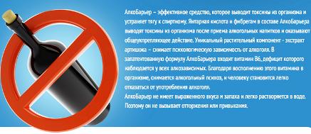 принудительное лечение от алкоголизма в россии