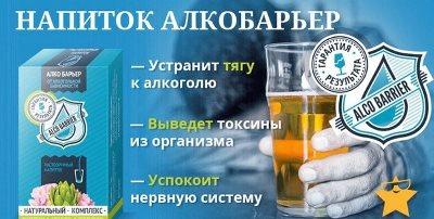 лечение алкоголизма в спб центральный район отзывы